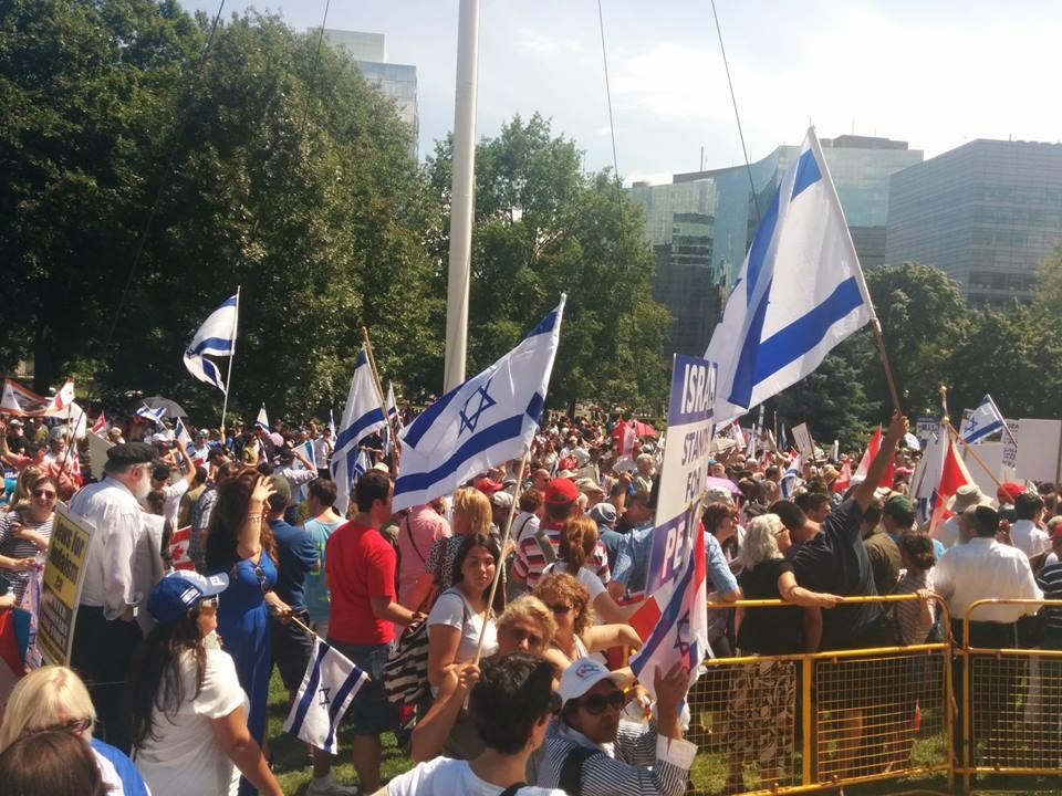 Демонстрация в поддержку Израиля в Торонто
