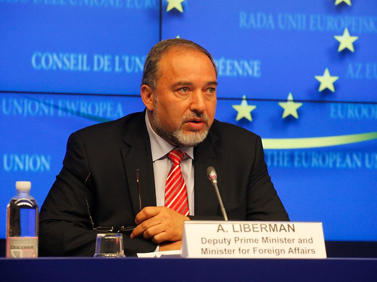 Авигдор Либерман на трибуне Евросоюза